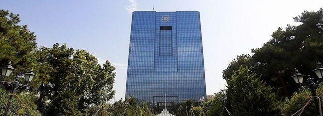 Central Bank of Iran Sets 22% Inflation Target