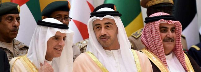 Call for Seizing Chance of Détente With Saudi, UAE