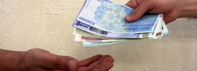 More Cuts From Iran's Cash Subsidy List