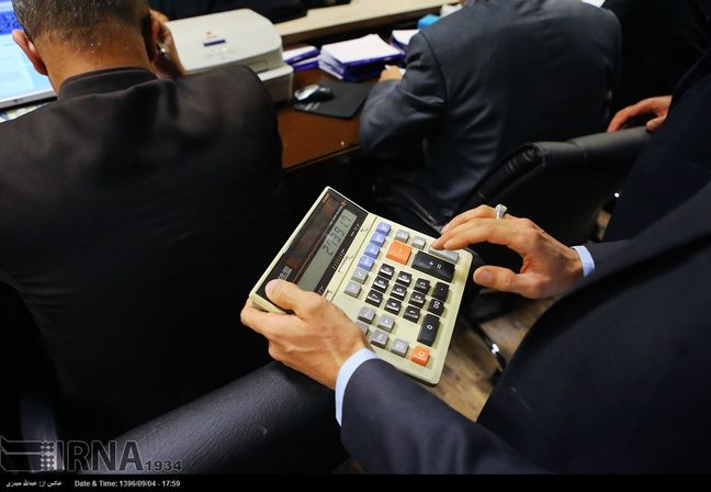 Iran's Budget Deficit Doubles; CBI Report for First 5 Months of Current Fiscal Year Shows
