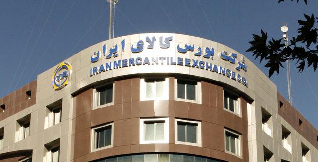 IME seeks future contract for Bitumen