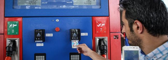 Iran Ride-Hailing Services Agitated About Fuel Rationing