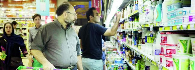 SCI: Iran's Inflation Crosses 42%