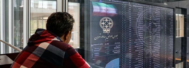 Tehran Stocks Fall 2.5%