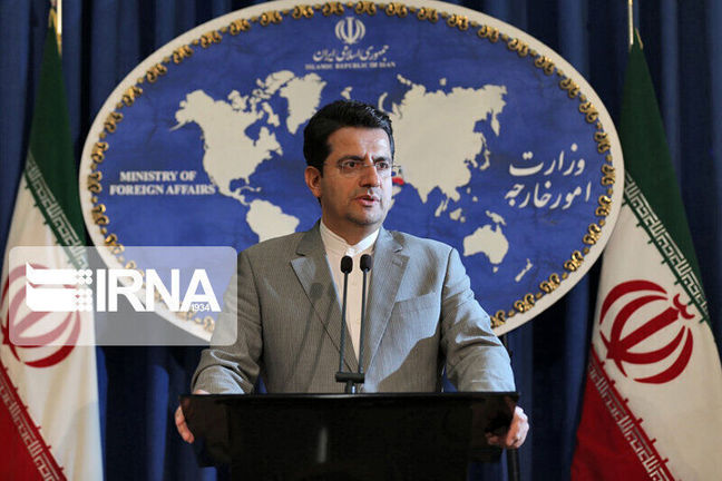 Iran congratulates Sri Lanka on successful presidential election