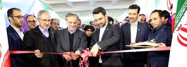 Tech Park Opens in Mashhad