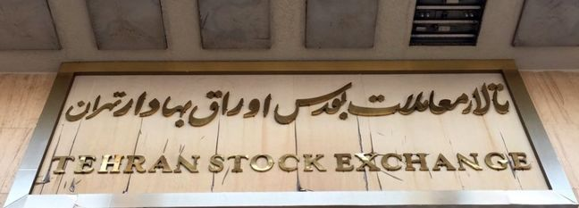Tehran Stock Exchange Tops Global Markets in Trading Value Growth