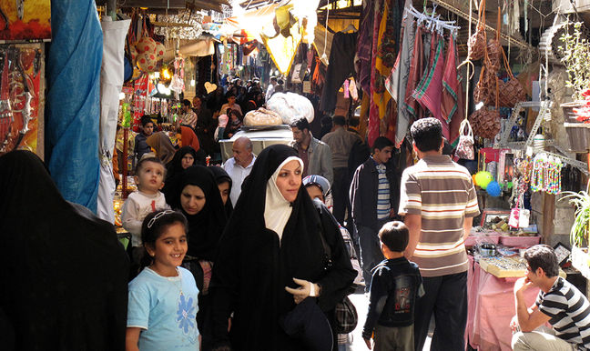 National Census Preliminary Results Released: Iran's Urban Population Up