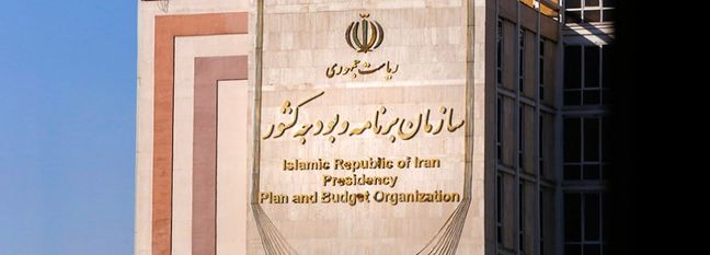 Foreign Investment in Iran Capital Market Increased 20-Fold Between 2013-18