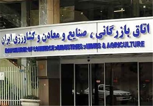 Iran Private Sector Setting Up Its Own Guarantee Fund