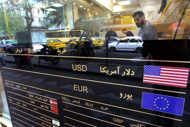 Majlis Expects Central Bank of Iran to Stabilize Forex Market