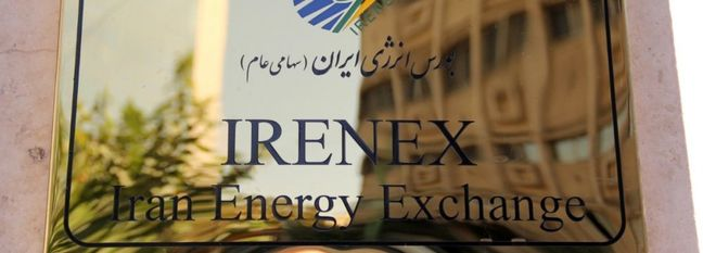 IRENEX Trade Earns $100m in 1 Month