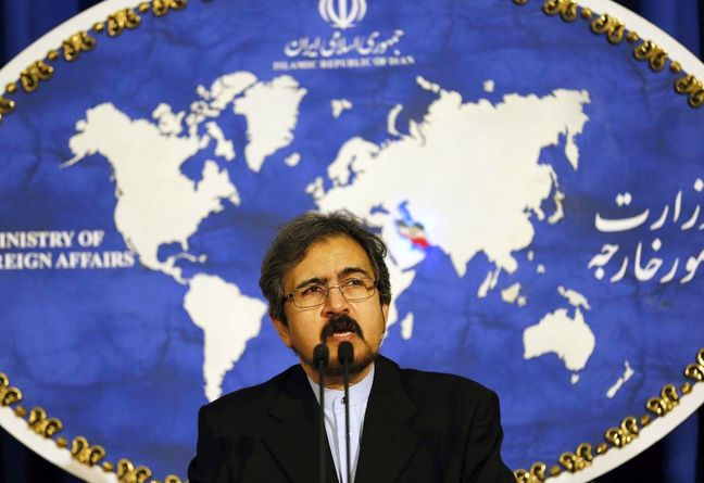 Iran calls UN report on human rights in Iran valueless