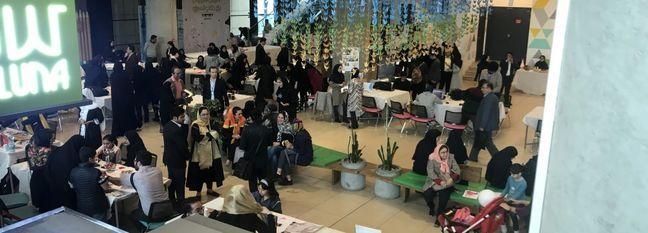 Iran Celebrates International Girls in ICT Day