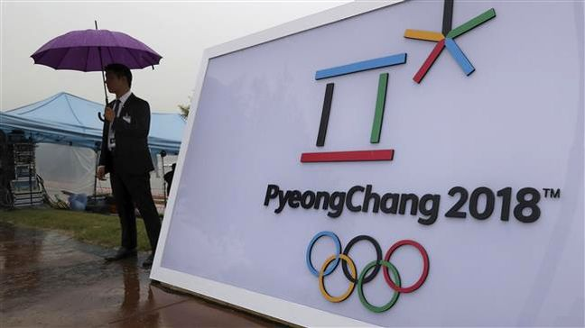 Olympic body apologizes to Iran over Samsung gift snub
