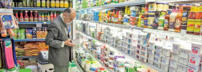 Iran: SCI Reviews Retail Price Changes of Food Products
