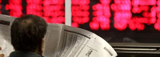 ETFs Valued at $1.7 Billion in Iran