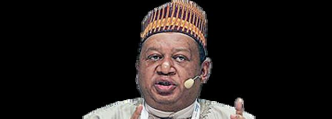 OPEC's Barkindo: Rising Infections May Delay Oil Market Recovery