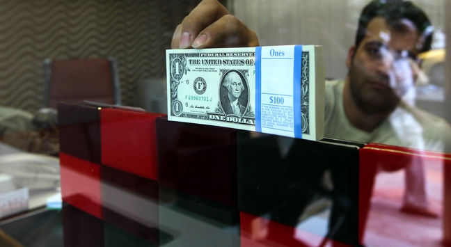 Forex Rates Rebound in Tehran Market as CBI Increases Rate