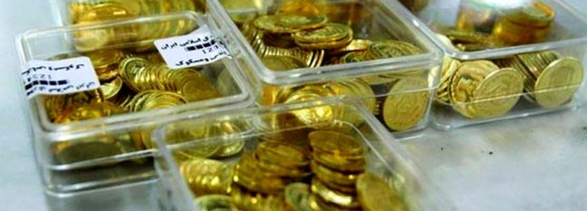 Currency Stable, Gold Slightly Higher