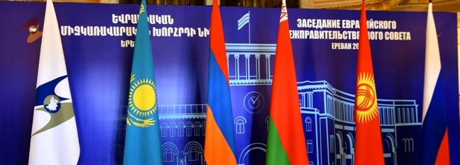 Iran's First PTA Transaction With Eurasian Economic Union