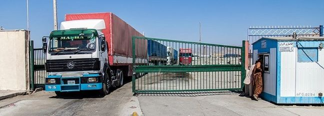 Milak Border Crossing Reopens