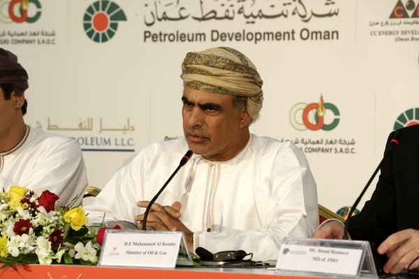Iran, Oman gas pipeline not to cross UAE: Omani minister