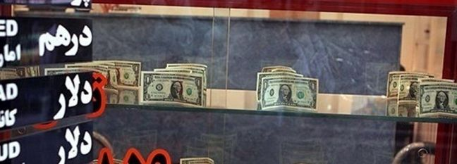 Iran: Dollar Rally Pauses
