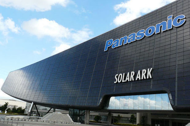 Panasonic to invest over $256 mln in Tesla's U.S. plant for solar cells