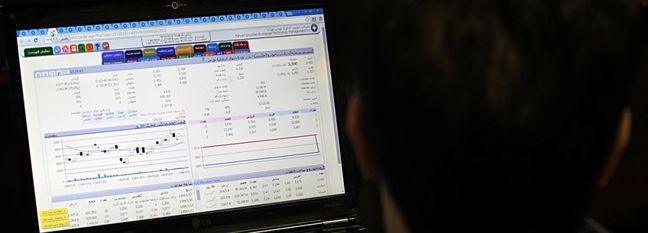 Tehran Market: Refiners Lead Stock Slide as Losses Mount