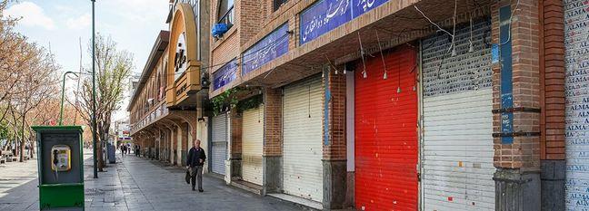 Iran Gov't Announces Corona Rescue Package