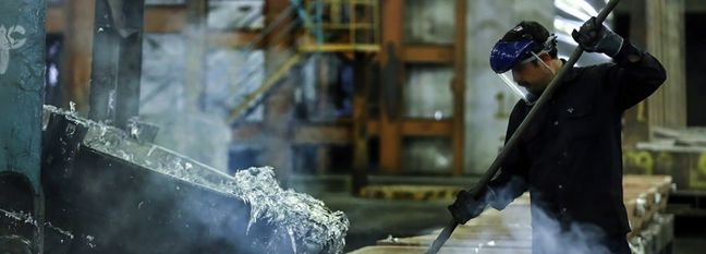 Iran's Q3 Industrial Production Down