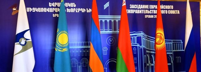 Iran's Non-Oil Trade With EEU at $985m