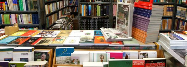 Book Production Plunges as Prices Increase by 37%