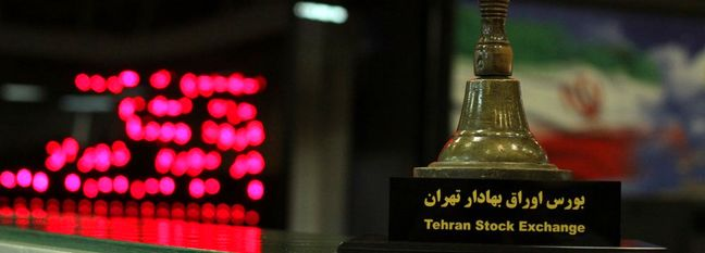 Tehran Stocks Rally Continues