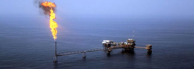 Iran Parliament's Think Tank Forecasts Lower Crude Prices