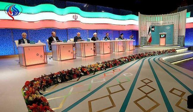 Iran presidential candidates begin final live TV debate