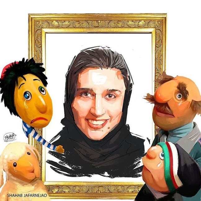 Puppeteer Fanizadeh Dies