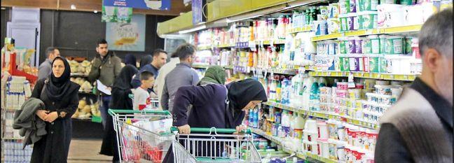 SCI Surveys Latest Consumer Price Changes in Provinces