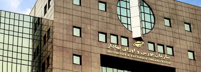 Iran - Rules for Private Equity Funds Approved