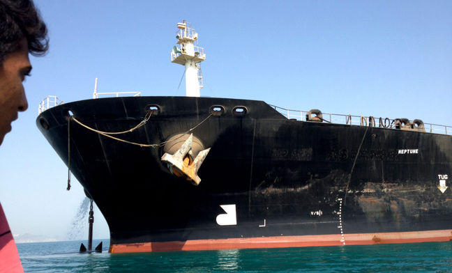 Asia's November Imports of Iran Oil Increase 117%