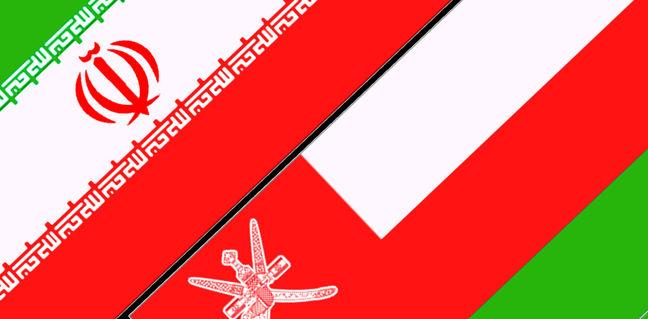 Tehran to host Sixth Omani Products Expo