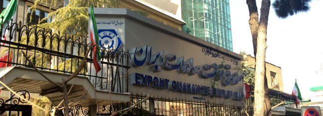 Iran's EGFI Expands Operations to Support Regional Trade