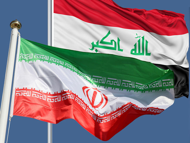 Baghdad Grapples With 'Curse' of US Sanctions on Iran