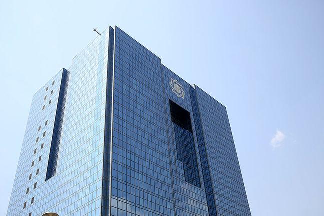 Central Bank of Iran Directive Makes IFRS Mandatory