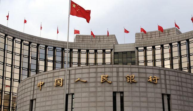 China's central bank sets up unit to monitor financial risks