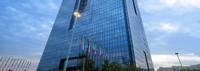 Central Bank of Iran: First Bond Auction June 2