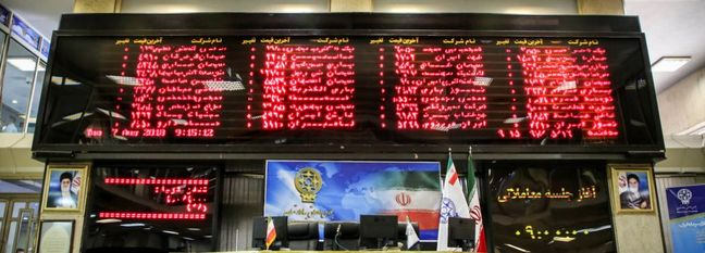 Tehran Stocks Recover Early Losses