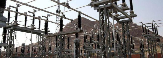 Power Consumption in Iran Falls Below 40,000 MW