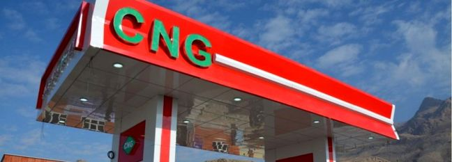 Iran: CNG 10% Costlier From Today